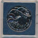 Канада, 1 доллар (1996 г.)
