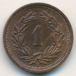 Швейцария, 1 раппен (1926 г.)