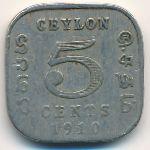 Цейлон, 5 центов (1910 г.)