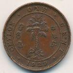 Цейлон, 1 цент (1929 г.)