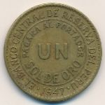 Перу, 1 соль (1947 г.)