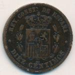 Испания, 10 сентимо (1878 г.)