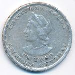 Сальвадор, 1 песо (1894–1895 г.)