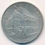 Чехословакия, 100 крон (1983 г.)