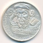 Чехия, 200 крон (2006 г.)