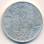 Чехия, 200 крон (2007 г.)