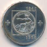 Швейцария, 20 франков (1998 г.)