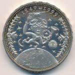 Швейцария, 20 франков (1999 г.)