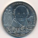 Германия, 10 евро (2014 г.)