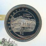 Сингапур, 1 доллар (2005 г.)