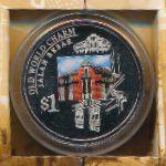 Сингапур, 1 доллар (2004 г.)