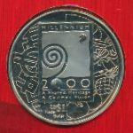 Сингапур, 1 доллар (2000 г.)