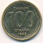 Югославия, 100 динаров (1993 г.)
