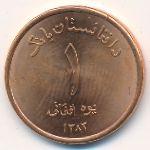 Афганистан, 1 афгани (2004 г.)