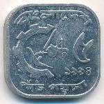 Бангладеш, 5 пойша (1980–1994 г.)
