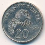 Сингапур, 20 центов (1996–2011 г.)