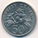 Сингапур, 50 центов (1989–1991 г.)