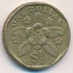 Сингапур, 1 доллар (1995 г.)
