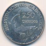 Кабо-Верде, 250 эскудо (1976 г.)