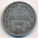 Финляндия, 1 марка (1866 г.)