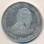 Андорра, 20 динеров (1984 г.)