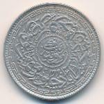 Хайдарабад, 1 рупия (1913 г.)