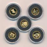 Австралия, Набор монет