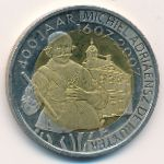 Нидерланды, 2 рюйтера (2007 г.)