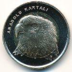 Турция, 1 лира (2014 г.)