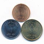 Афганистан, Набор монет (2004 г.)