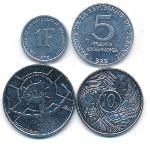 Бурунди, Набор монет