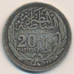 Египет, 20 пиастров (1916 г.)