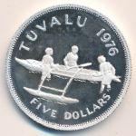 Тувалу, 5 долларов (1976 г.)