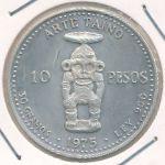 Доминиканская республика, 10 песо (1975 г.)