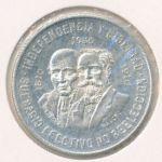 Мексика, 10 песо (1960 г.)