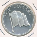 Багамские острова, 5 долларов (1974 г.)
