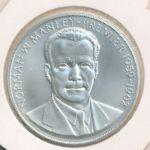 Ямайка, 5 долларов (1971 г.)