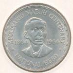 Филиппины, 1 песо (1964 г.)
