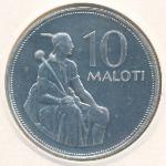 Лесото, 10 малоти (1979 г.)