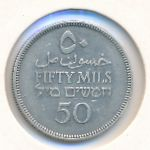 Палестина, 50 мил (1935 г.)