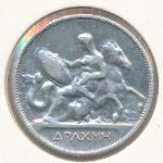 Греция, 1 драхма (1910 г.)
