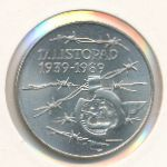 Чехословакия, 100 крон (1989 г.)