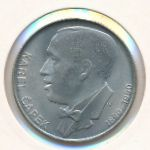 Чехословакия, 100 крон (1990 г.)