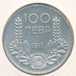Болгария, 100 левов (1937 г.)
