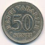 Эстония, 50 сентов (1936 г.)