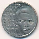 Польша, 10 злотых (1967 г.)