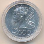 Италия, 2000 лир (1998 г.)