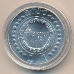 Италия, 1 лира (2000 г.)