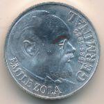 Франция, 100 франков (1985 г.)