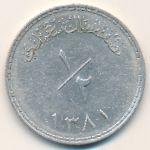 Маскат и Оман, 1/2 риала (1961 г.)